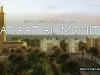 Photo Appartement a Espaces saada Fadaat Al Mohit