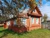 Фото Бревенчатый дом с г/о на Волге в дер. Шалдово...