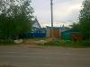 Фото Домовладение в с. Астраханка (Камень-Рыболов)...