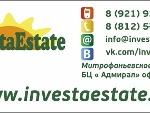 Фото Продажа земельных участоков в Санкт-Петербурге,...