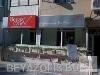 Fotoğraf Buca menderes caddesi üzeri kiralık dükkan