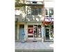 Fotoğraf Çay-Zafer Caddesi üzerinde Satılık Dükkan -...