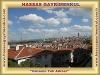 Fotoğraf Hassas gayri̇menkulden bağimsiz salon 145 m2...