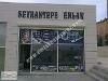 Fotoğraf Seyrantepe de gürsoy inş da satılık 110 m2 daire