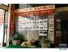 Fotoğraf Urla 544 evler satilik villa 200 m2 bahcel