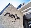 Fotoğraf Nef i̇ki̇ hali̇ç 1+ ki̇ralik loft dai̇re nef02...