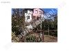 Fotoğraf Antalya aksuda satılık 378m2 arsa içinde 120 m2...