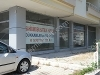 Fotoğraf KANBEROĞLU YAPI dan satılık 800 m2 dükkan!