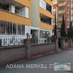 Fotoğraf Adana merkez emlak'dan satilik i̇ş yeri̇