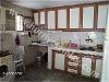 Fotoğraf Esentepe Mah. /Ceyhan 3 Oda 1 Salon Brüt 250 m2...