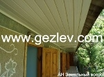 Фото Доходный дом в с. Поповка (Казантип). Евпатория