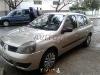 Photo Renault Clio Essence Renault