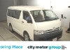 Picture 2006 Toyota Hiace