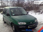 Фото Citroen Berlingo пасс. 4500 у. Е. 1998 г. 316...