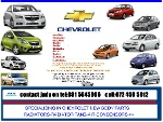 Photo Suppliers in chevrolet aveo, spark, cruze,...